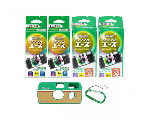 Fujicolor QuickSnap Premium Kit | PLUS EDITION