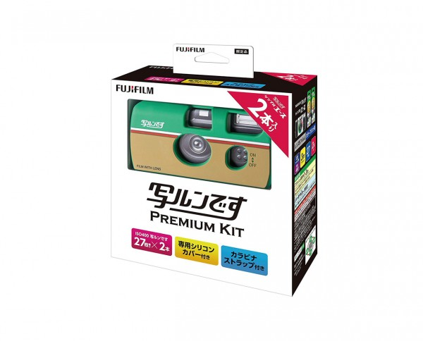 Fujicolor QuickSnap Premium Kit iso 400 27 Exposures disposable camera pack of two