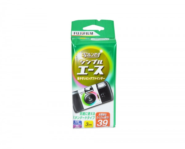 Fujicolor disposable camera | 400 ISO color negative film with 39 exposures 'Japan Edition' expd. 01.2019