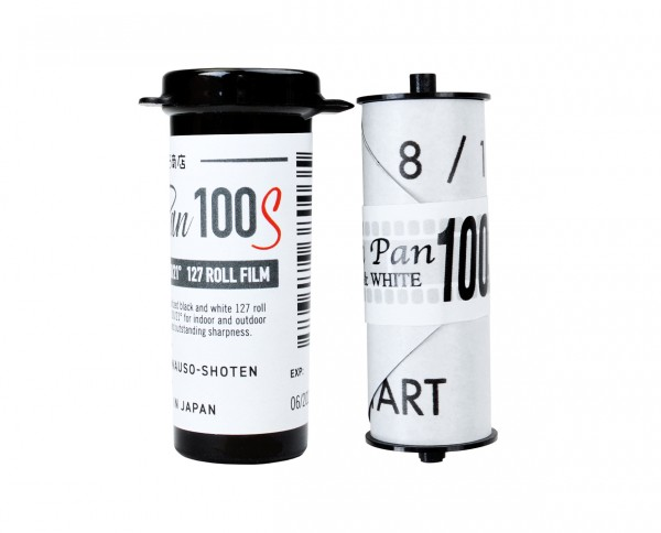 Rera Pan 100S roll film 127