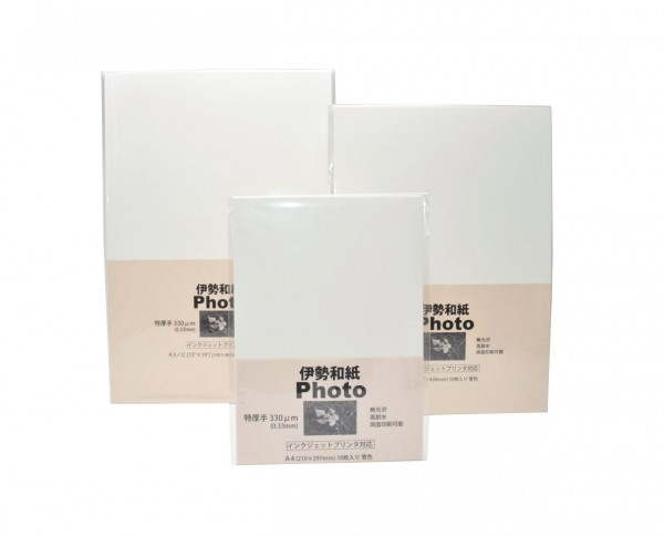 Washi Hiraorime Snow 270g 10 sheets